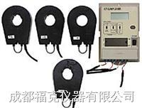 三相钳形漏电电流表 MULTIMCL4000F
