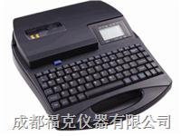 线号打印机 LK330LMARK