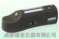 便携式色差仪 HPG2132