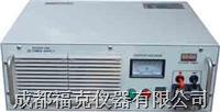 电力变压电源 FYDC1500V