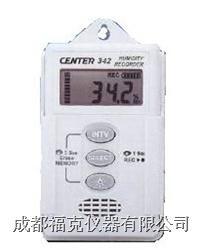 温湿度记录仪 TWCENTER342