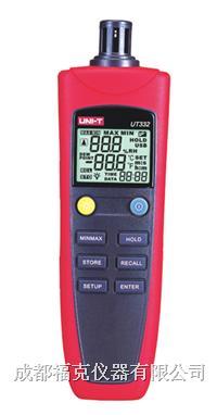 數字溫濕度計 UT332