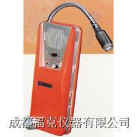 鹵素氣體測試儀 TIF8800A