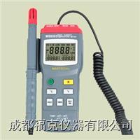 高精度数字温湿度表 MS6503