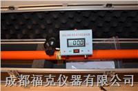 帶電壓顯示高壓驗電器
