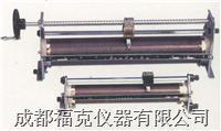 單管滑線變阻器