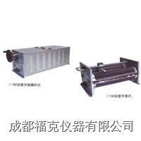 雙管滑線變阻器  SXBX8