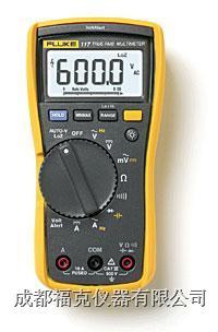 非接觸式電壓測量萬用表 Fluke117C
