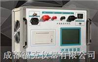 高品質智能開關接觸電阻測試儀 FBR105