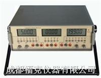 過程綜合校驗儀 TYVD3000