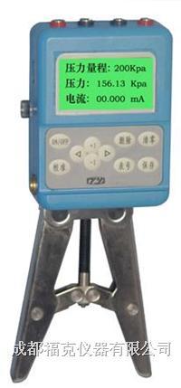 手持式數字壓力校驗儀 HDP12000D
