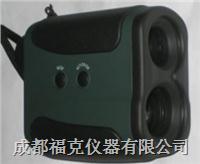 手持式激光測距測高測角儀 1500VRVH
