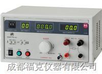 防雷接地電阻測試儀 267832AM