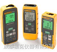 激光測距儀 Fluke421D/Fluke416D/Fluke411D