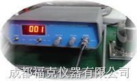 駐極體防靜電測試儀 BJEST102A