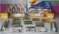 日本白光焊铁配件 HAKKO