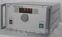 微波信號源 YS1125