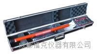 330KV數字高壓電壓測試儀 WGZ16/330KV