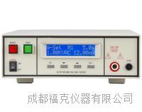 程控交直流耐壓測試儀 REKRK71205KV