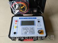 多电压绝缘电阻测试仪 FGS2671B