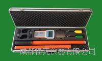 无线高压核相仪 ZCW800B