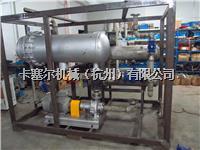 重油電加熱器
