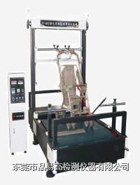 嬰兒車動態耐用性試驗機 YG-826-B