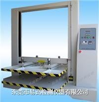 微電腦紙箱抗壓試驗機,紙箱堆碼試驗機,紙箱耐壓試驗機 YG-810-D-120