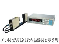 TLSM係列激光測徑儀 TLSM係列激光測徑儀