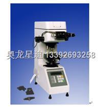 HVS—1000數顯顯微硬度計