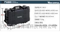 PC-5622塑料防潮箱