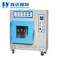 恒溫膠帶保持力試驗機 HD-C527-1