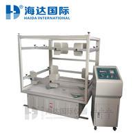 振動機 HD-A521-1