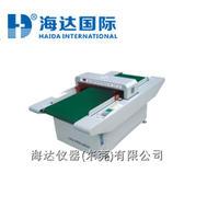 智能型检针机 HD-317