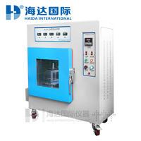 常溫膠帶保持力試驗機 HD-C527