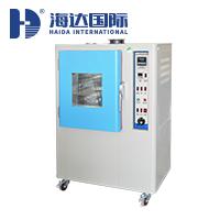 橡膠耐臭氧老化箱 HD-E801