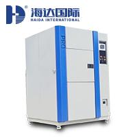 高低溫衝擊試驗機 HD-E703-50K55