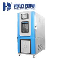 加速老化试验箱  HD-E702-225K40