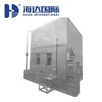 東莞AGapp客戶端二維碼 砂塵試驗房製造商  HD-E706-2