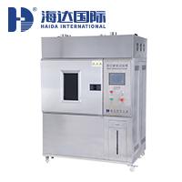 氙燈耐候試驗箱(簡易型) HD-E711