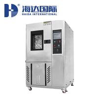 可程式高低温试验箱 HD-E702-150B20