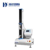 薄膜拉力儀 HD-B609B-S