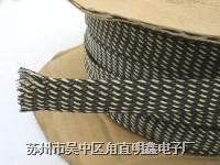 網狀編織套管 1-55