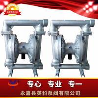 铝合金特氟龙气动隔膜泵 铝合金四氟隔膜泵 铝合金丁青隔膜泵 QBK