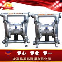 QBY3气动隔膜泵 QBY3