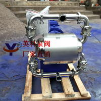 食用級電動隔膜泵