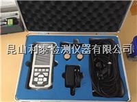 振动分析仪LTV-60-2