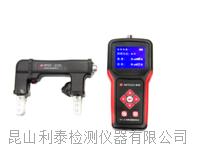 MT-1B(白光)便携式磁粉探伤仪 MT-1B