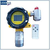 固定式氨气检测仪 Leadtech500-NH3-H