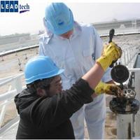 油品状态监测服务 LT